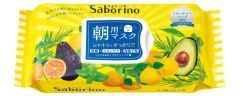 Saborino Morning Beauty Mask 32 unidades