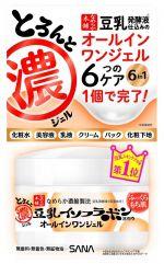 Sana Namerakahonpo All-In-One Moisture Jelly Gel 100g
