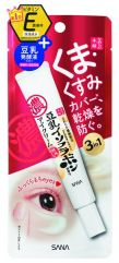 Sana Namerakahonpo Plumping Eye Cream 20g
