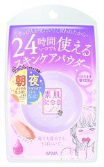 Sana Suhada Kinenbi SkinCare Powder 10g