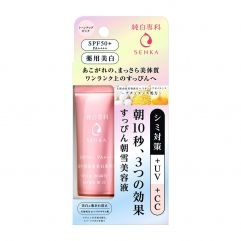 Shiseido Senka White Beauty Serum in CC SPF50+ PA++++ 40g