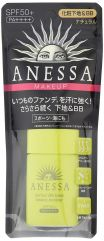 Shiseido Anessa Perfect BB Base Beauty Booster SPF50+ PA++++ 25ml