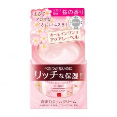 Shiseido Aqua Label Special Gel Cream Moist - All in One (Edição Limitada Sakura) 90g