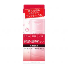 Shiseido Aqua Label Balance Care Milk 130ml