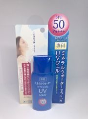 Shiseido Senka Mineral Water UV Gel SPF50+++ 40ml
