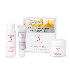 Shiseido Senka White Beauty Skincare Trial Set