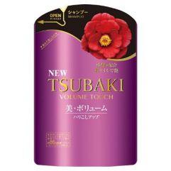 Shiseido Tsubaki Volume Touch
