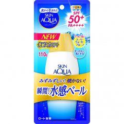 Skin Aqua UV Super Moisture Gel SPF50+ PA++++