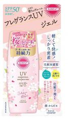 Suncut Fragrance UV Perfect Gel Super WaterProof SPF50+ PA++++ (SAKURA) 100ml