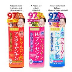 Ultra-Jun Lotion Beauty Stock Solution 200ml