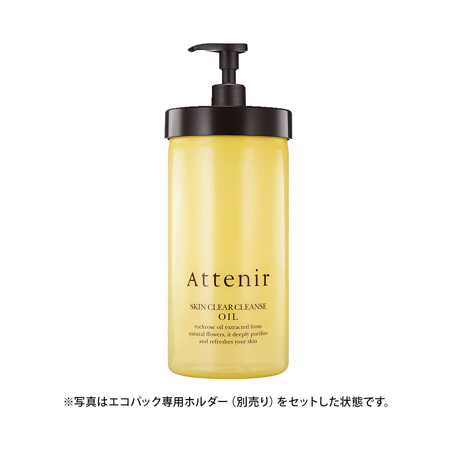 Attenir Skin Clear Cleanse Oil Aroma Type Eco Pack