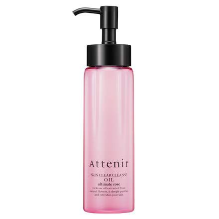 Attenir Skin Clear Cleanse Oil Limited Edition Ultimate Rose 175ml
