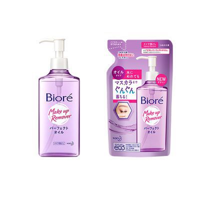 Bioré Make up Removing Perfect Oil