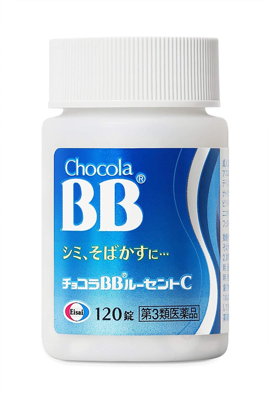 CHOCOLA® BB Lucent C