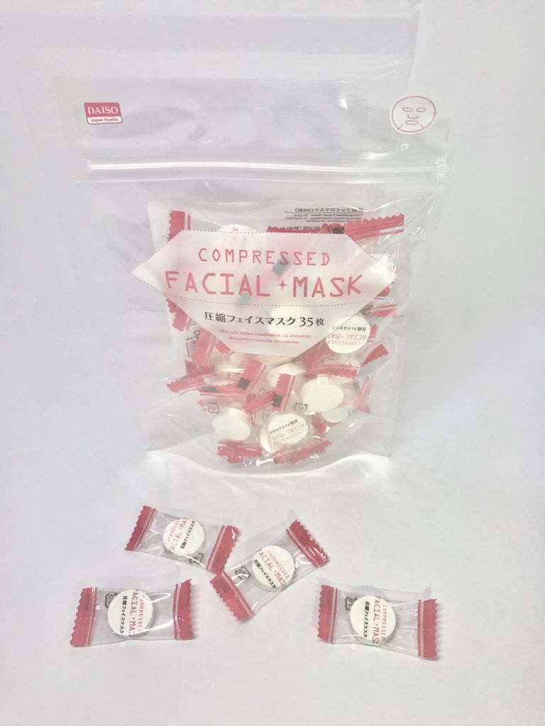 Daiso Compressed Facial Mask