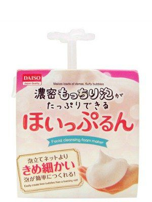 Daiso Facial Cleansing Foam Maker