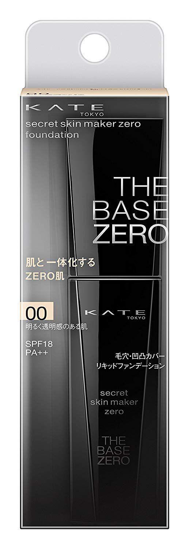 KATE TOKYO  Secret Skin Maker Zero Foundation SPF18 PA++