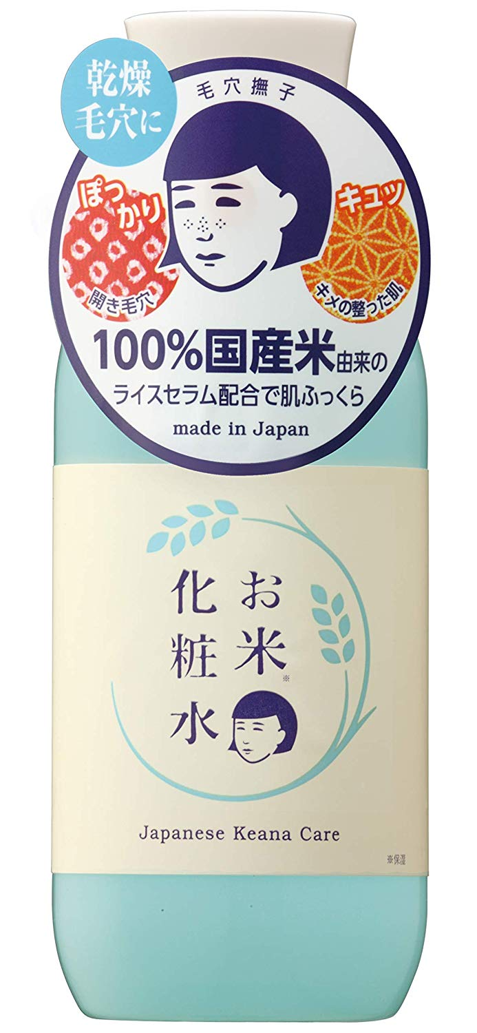 Keana Nadeshiko Rice Lotion 200ml