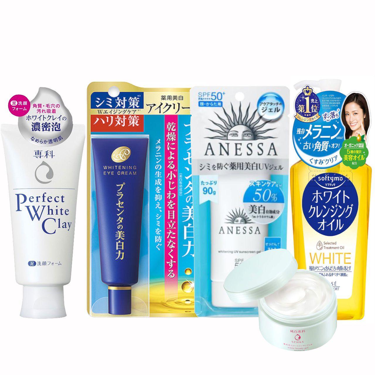 Kit Skincare Pele com Manchas