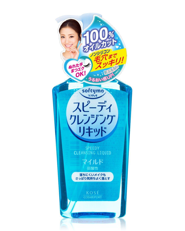 Kosé Softymo Speed Cleansing Liquid