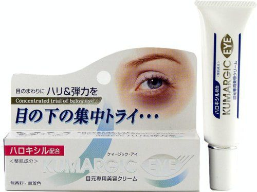 Kumargic Eye Cream 20g