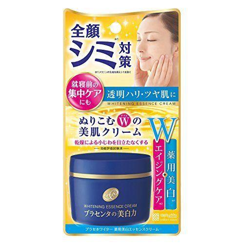 Meishoku Place Whiter Medicated Whitening Essence Cream 55g