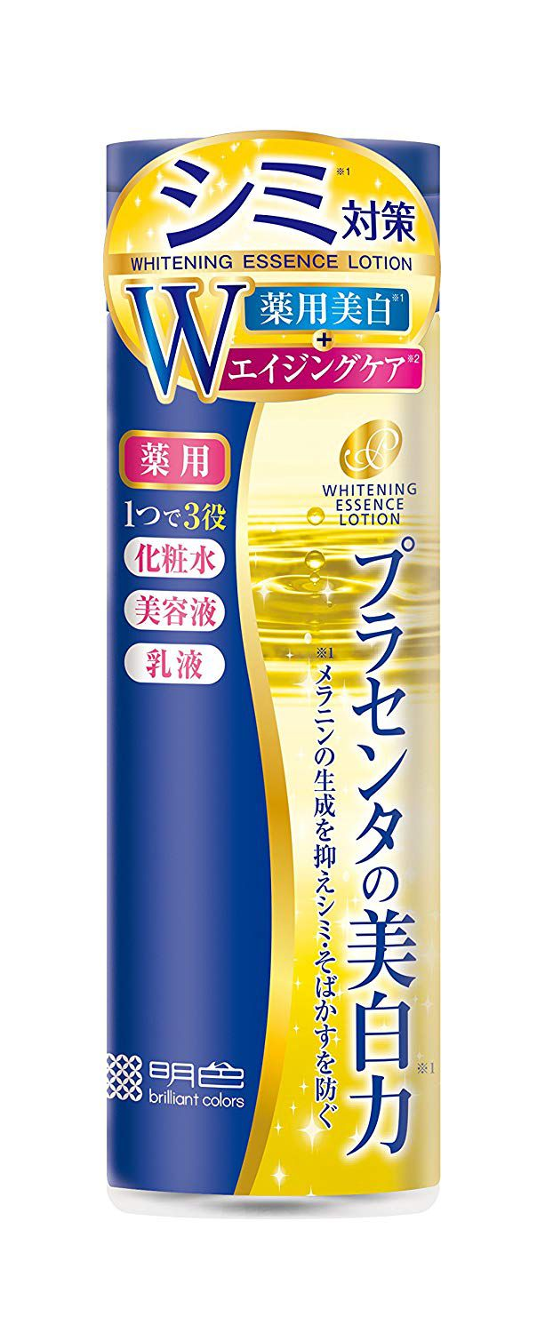 Meishoku Place Whiter Whitening Essence Lotion 190ml