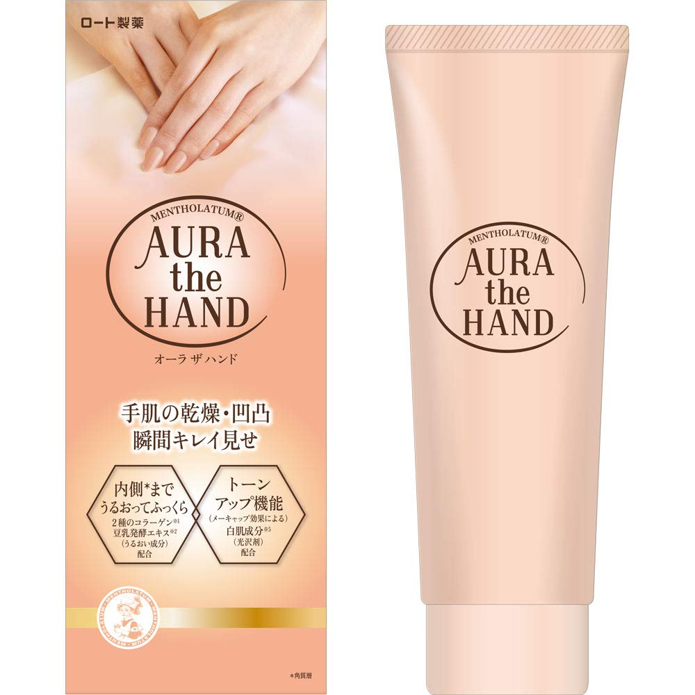 Mentholatum Aura the Hand 70g