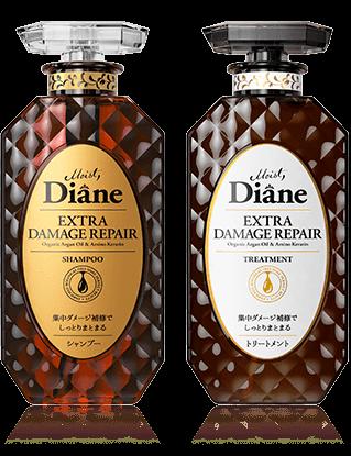 Moist Diâne Extra Damage Repair - Kit Shampoo & Treatment 450ml (cada)
