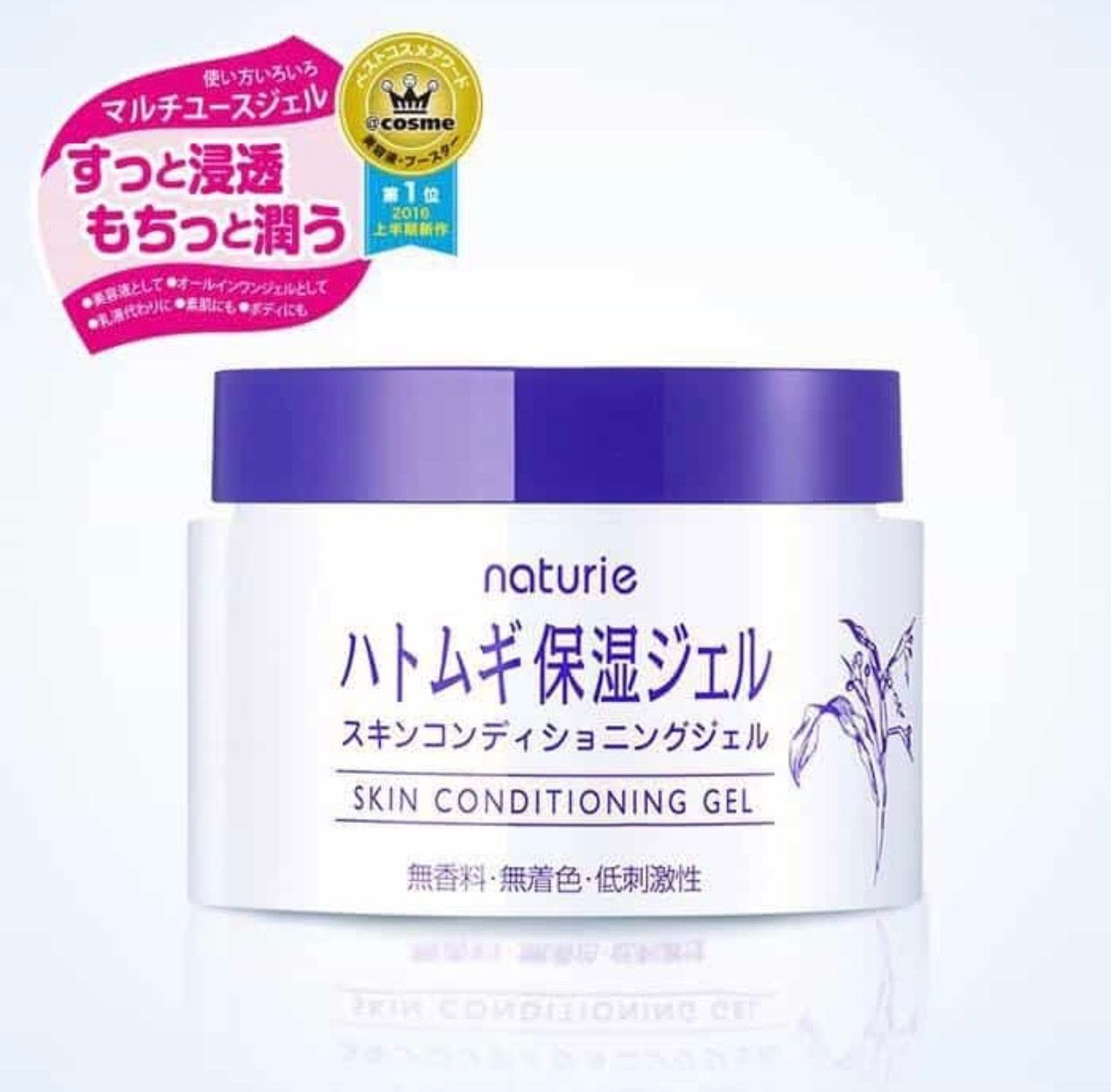 Naturie Skin Conditioning Pearl Barley Gel 180g