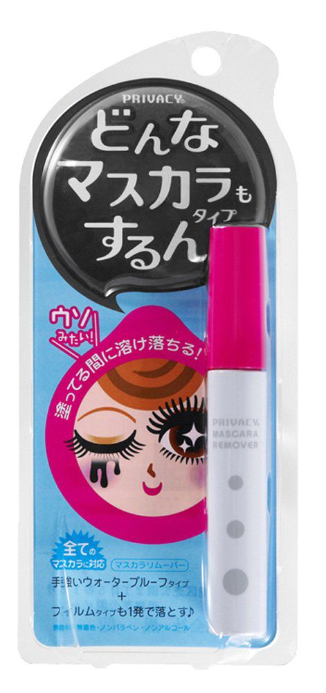 Privacy Mascara Remover 6ml