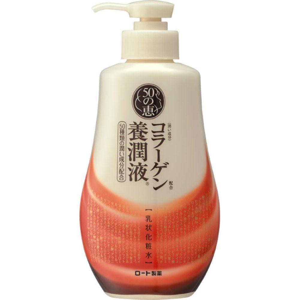 Rohto 50 Megumi Collagen Nourishing Solution 230ml