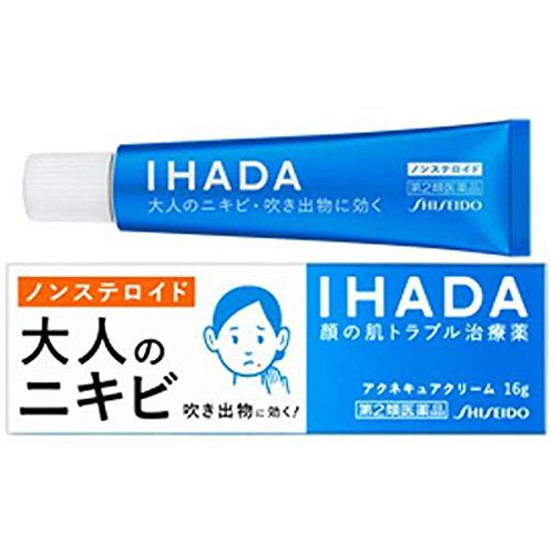 Shiseido Ihada Medicated Acne Cream