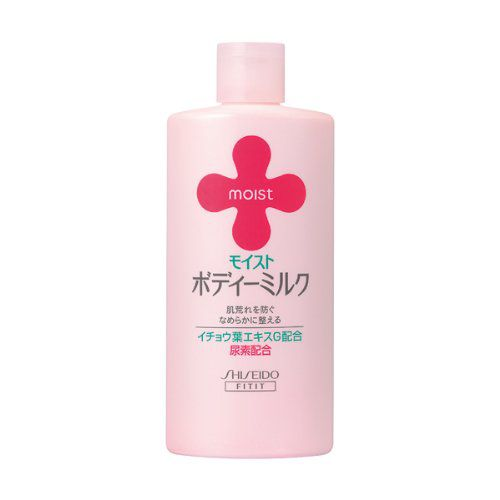 Shiseido Moist Body Milk 200ml