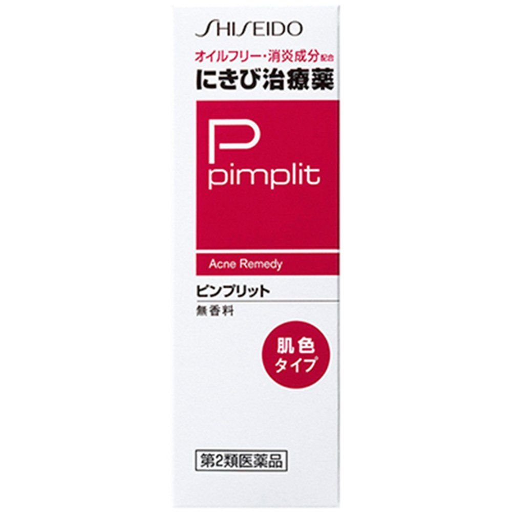 Shiseido PIMPLIT Acne Remedy N 18g