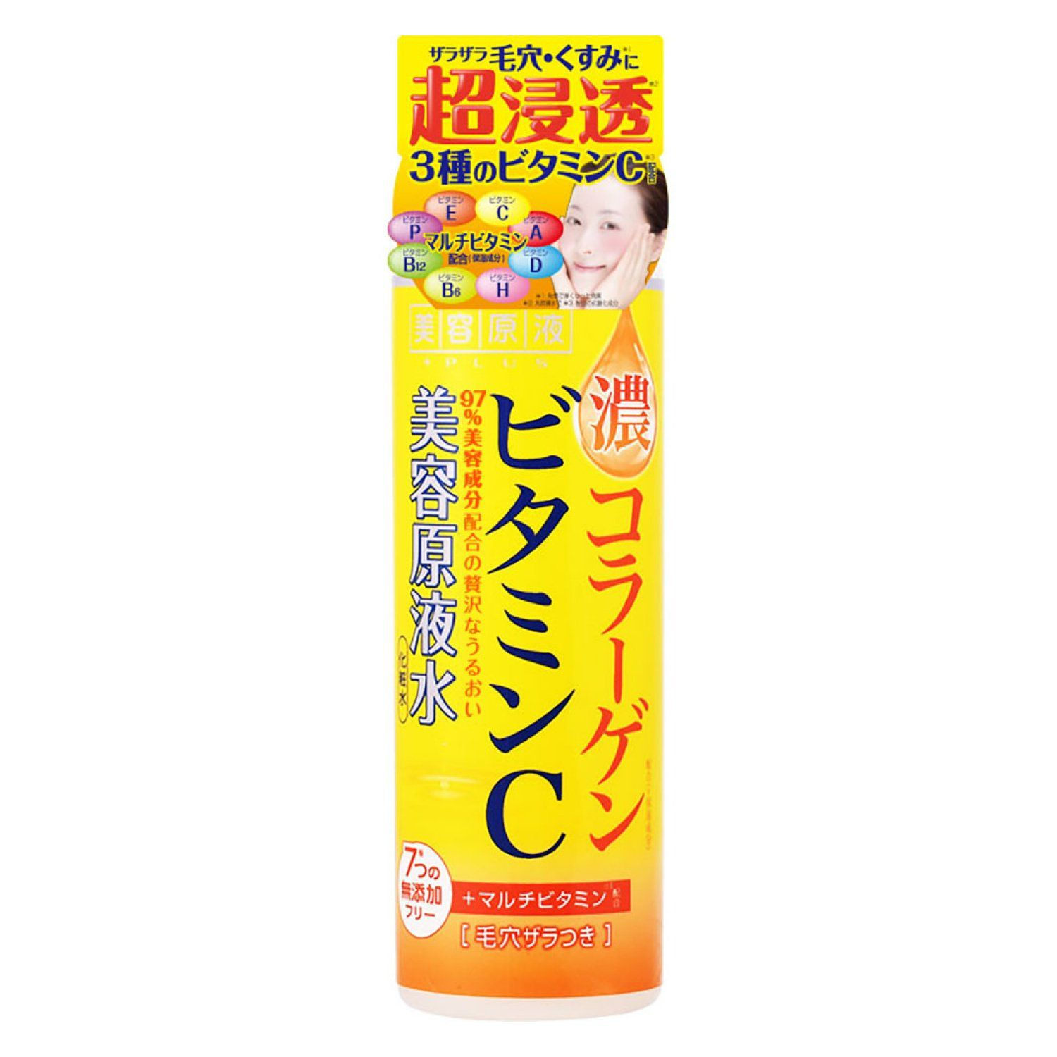 Ultra-Jun Beauty Stock Solution Vitamin C + Collagen Lotion 185ml