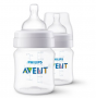 Mamadeira Clássica Avent Pack Duplo 125ml - Philips Avent