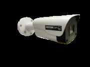 Câmera Bullet IP Full HD DRC 236I-PRO
