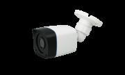 KIT 8 Câmeras Bullet HD 4x1 LCM-8020B-PRO