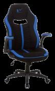 Cadeira Gamer Azul BX - Couro Ecológico