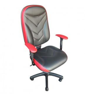 Cadeira Presidente Salud
