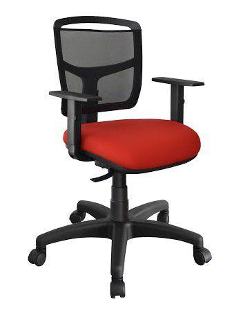Cadeira Executiva Ergonômica de Tela Cairo