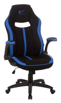 Cadeira Gamer Kids Reclinável - BLX