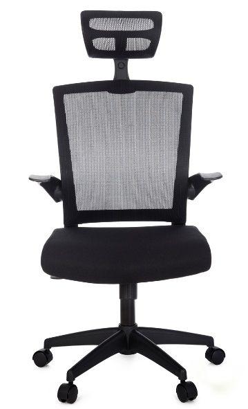 Cadeira Diretor com Encosto de Cabeça Mirra
