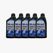 Kit Oleo Dexron Vl Mobil 5 litros