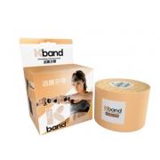Fita Kband Bandagem Elástica Adesiva Rolo 5cm x 5m  - Bege