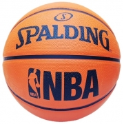 Bola de Basquete Spalding NBA Fastbreak - Laranja