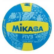Bola de Vôlei Mikasa Good Vibes Azul e Amarelo