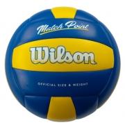 Bola de Volei Wilson Match Point - Azul/Amarelo