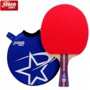 Raquete de tênis de Mesa DHS 1002 Com Capa